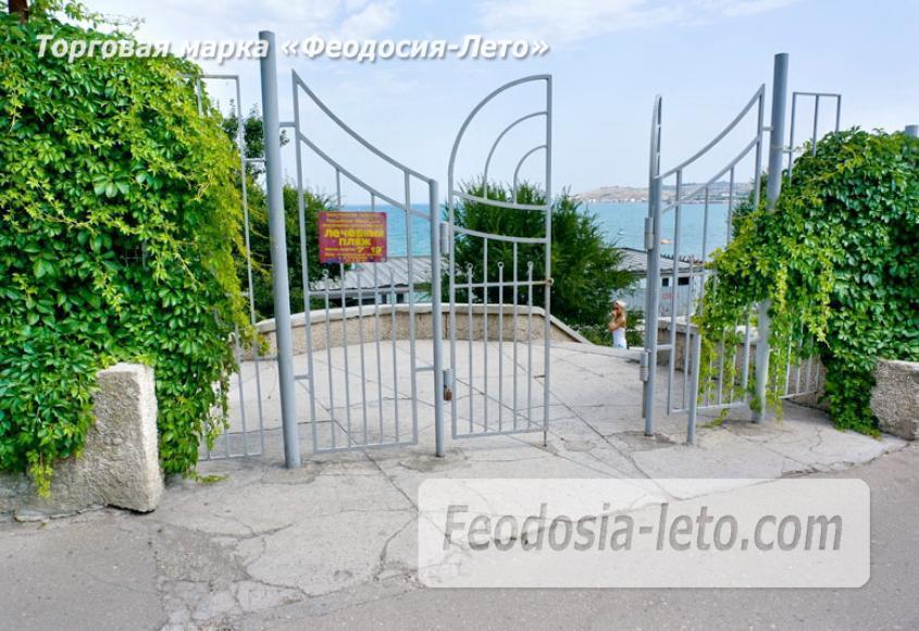 Пляж Министерства обороны в Феодосии - фотография № 2
