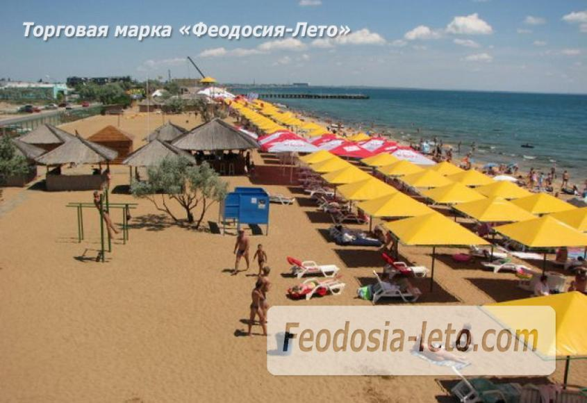 Золотой пляж в Феодосии - фотография № 1