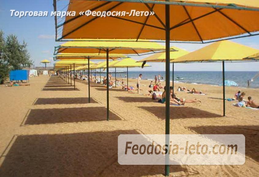Золотой пляж в Феодосии - фотография № 2