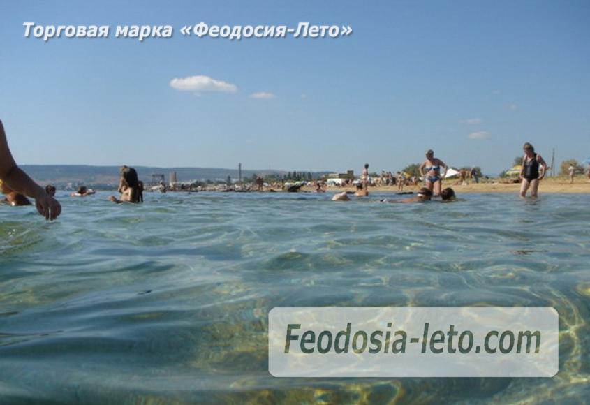 Золотой пляж в Феодосии - фотография № 3
