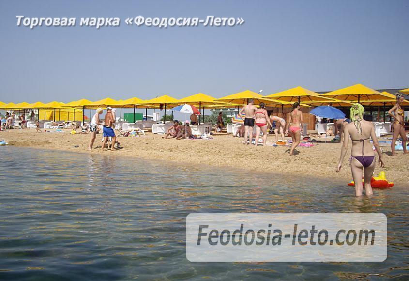 Золотой пляж в Феодосии - фотография № 12