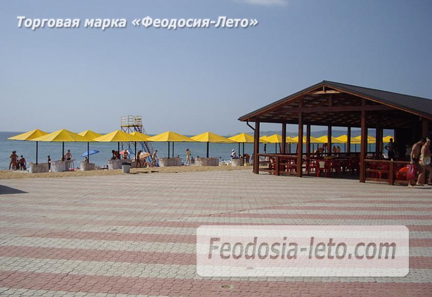 Золотой пляж в Феодосии - фотография № 13