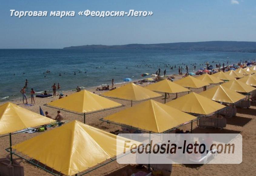 Золотой пляж в Феодосии - фотография № 6