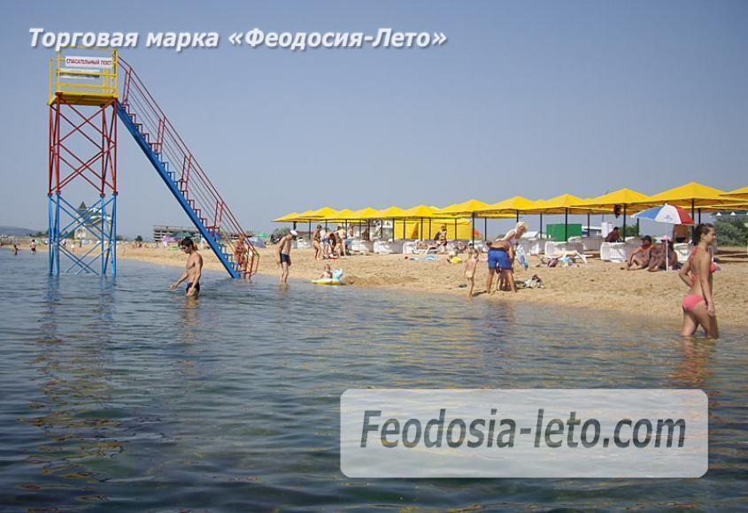Золотой пляж в Феодосии - фотография № 10