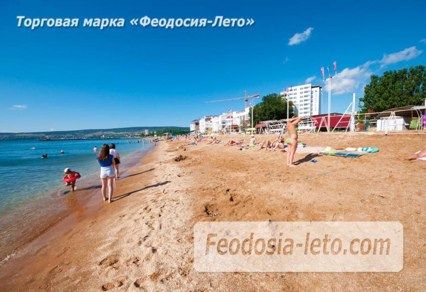 Пляж Жемчужный в Феодосии - фотография № 3