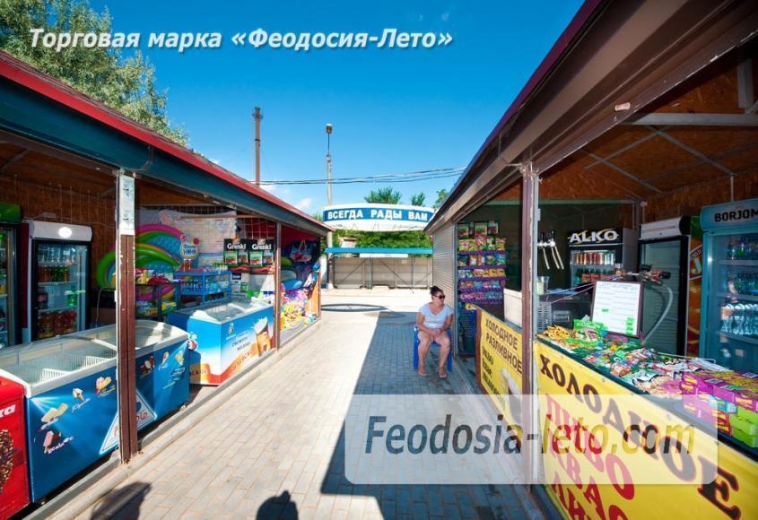 Пляж Жемчужный в Феодосии - фотография № 12