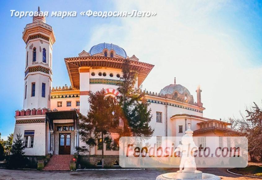 Дача Стамболи в Феодосии - фотография № 1