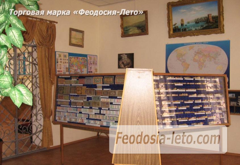 музей города Феодосия - фотография № 10