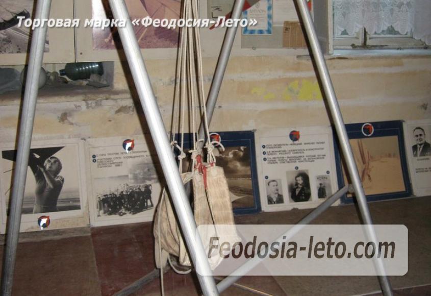 Феодосия музей Дельтапланеризма - фотография № 12