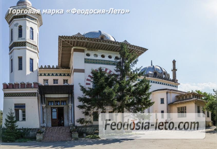 Дача Стамболи в Феодосии - фотография № 12