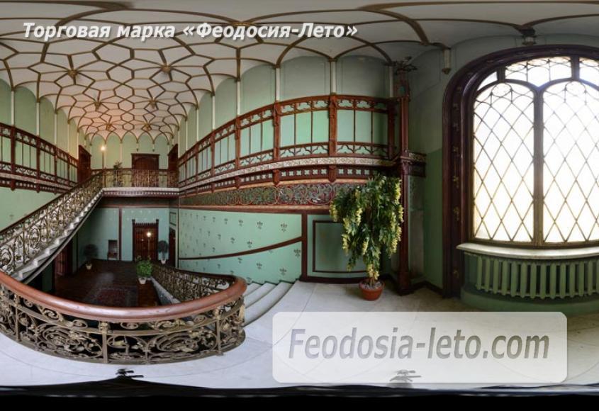 Дача Стамболи в Феодосии - фотография № 13