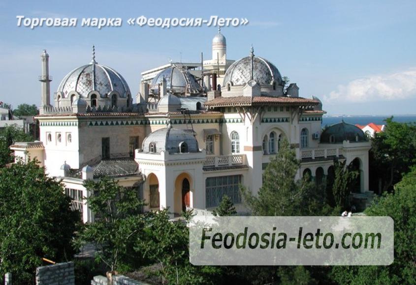 Пешеходная обзорная экскурсия вдоль моря по городу Феодосия - фотография № 4