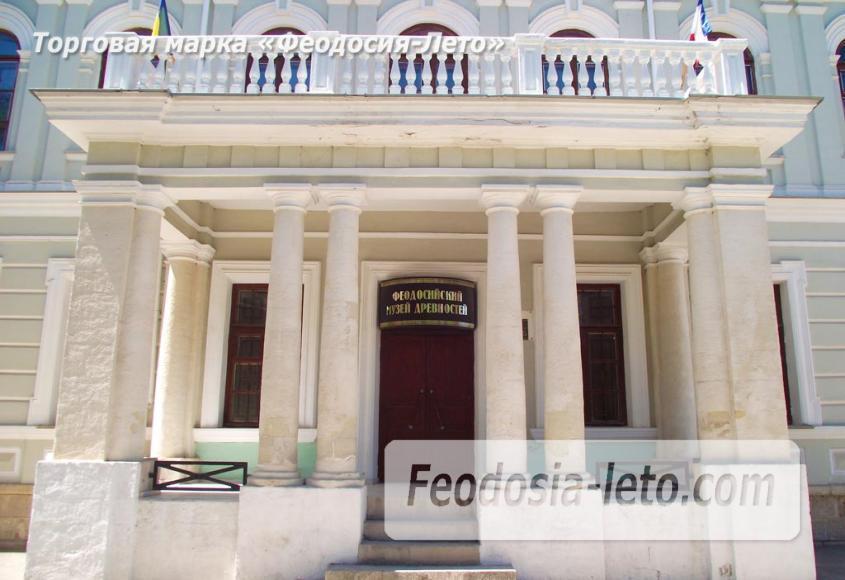 музей города Феодосия - фотография № 13