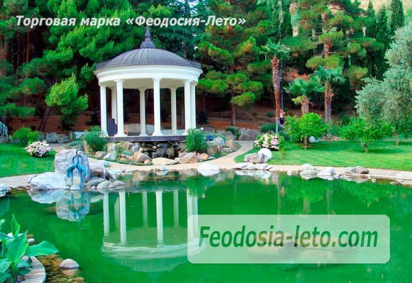 Парк Айвазовского в Партените - фотография № 14