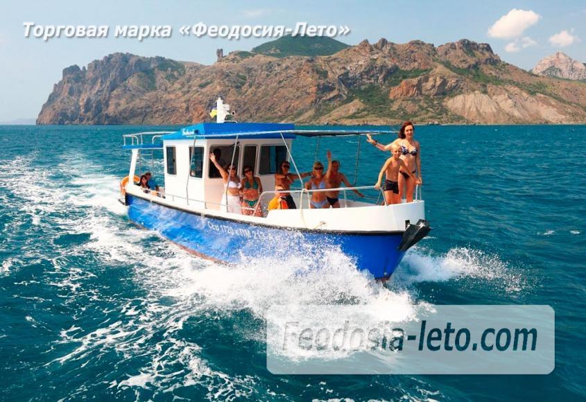 Морская прогулка по Кара-Дагу из Феодосии - фотография № 15