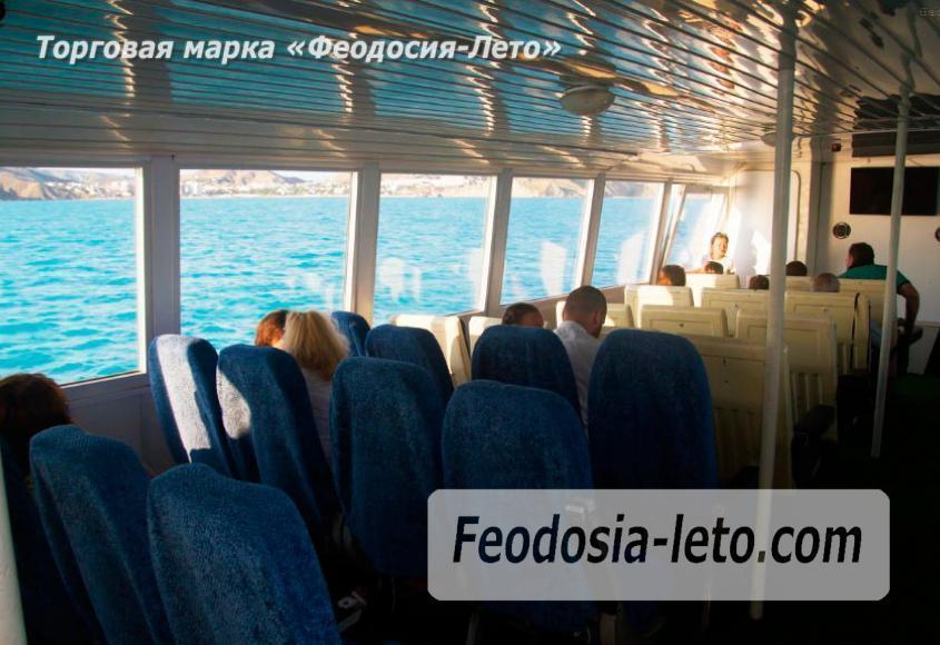 Морские экскурсии в Феодосии - фотография № 16