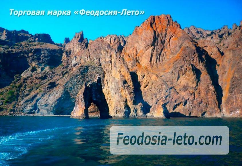 Морские экскурсии в Феодосии - фотография № 17