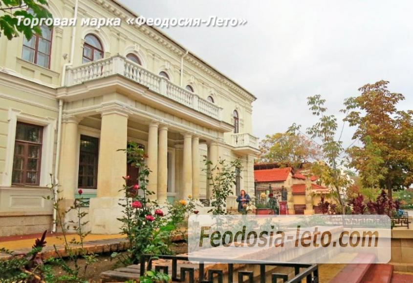 музей города Феодосия - фотография № 1