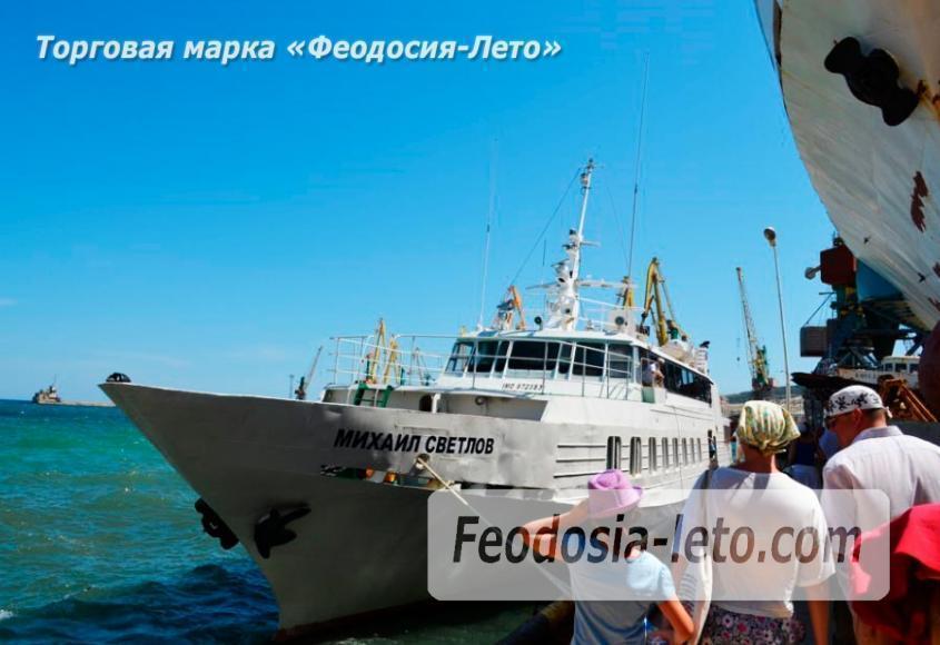 Морские экскурсии в Феодосии - фотография № 1