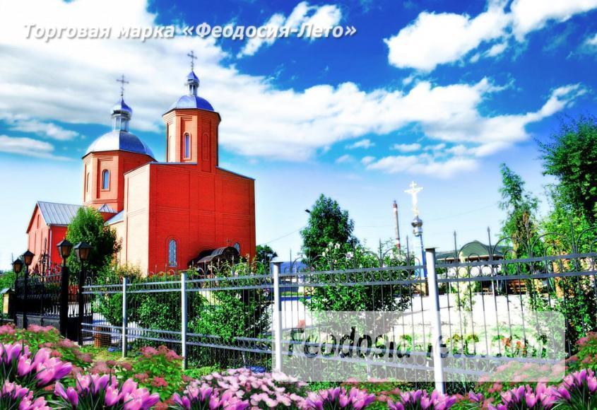 Храм Архистратига Михаила в Феодосии - фотография № 1