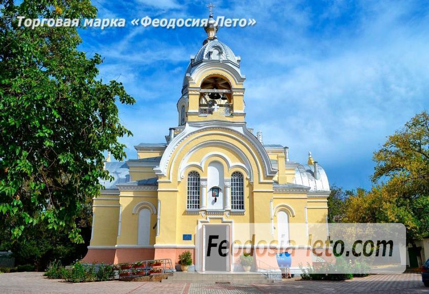 Казанский собор в Феодосии - фотография № 1
