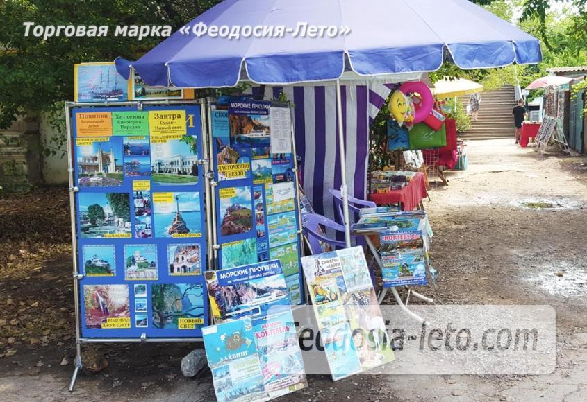 Точка продажи билетов в Феодосии на экскурсии - фотография № 7