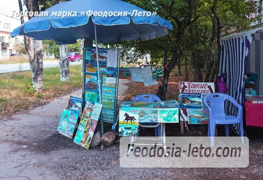 Точка продажи билетов в Феодосии на экскурсии - фотография № 2