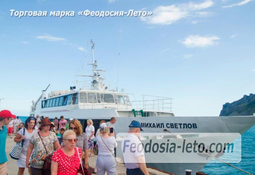 Морские экскурсии в Феодосии - фотография № 23