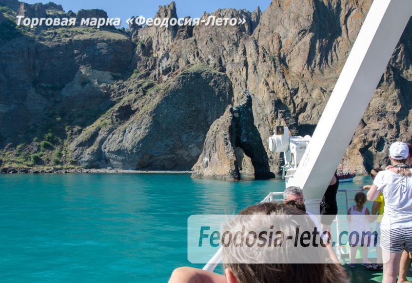 Морские экскурсии в Феодосии - фотография № 25