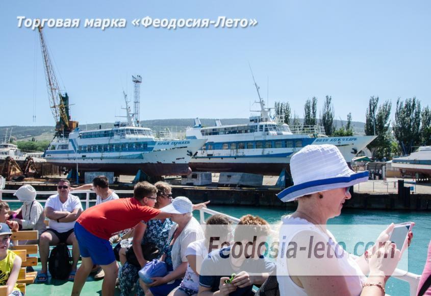 Морские экскурсии в Феодосии - фотография № 26