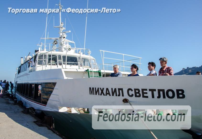 Морские экскурсии в Феодосии - фотография № 28