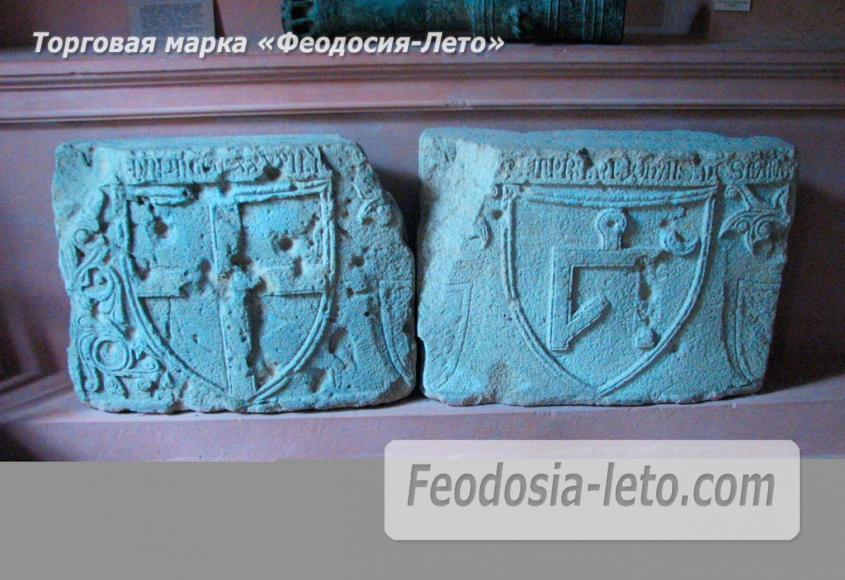 Краеведческий музей Феодосии - фотография № 5