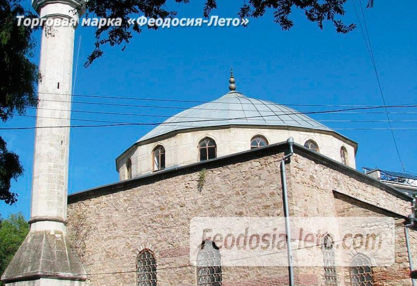 Мечеть Муфти-Джами в Феодосии - фотография № 5