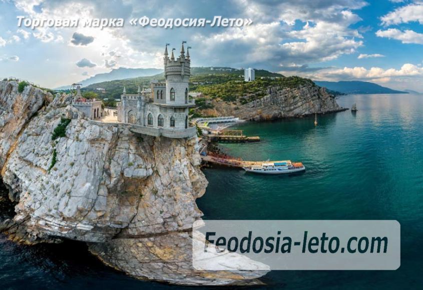 Индивидуальные экскурсии по Крыму из Феодосии на автомобиле - фотография № 9
