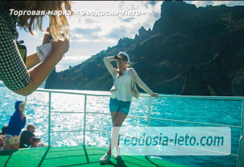 Морские экскурсии в Феодосии - фотография № 6