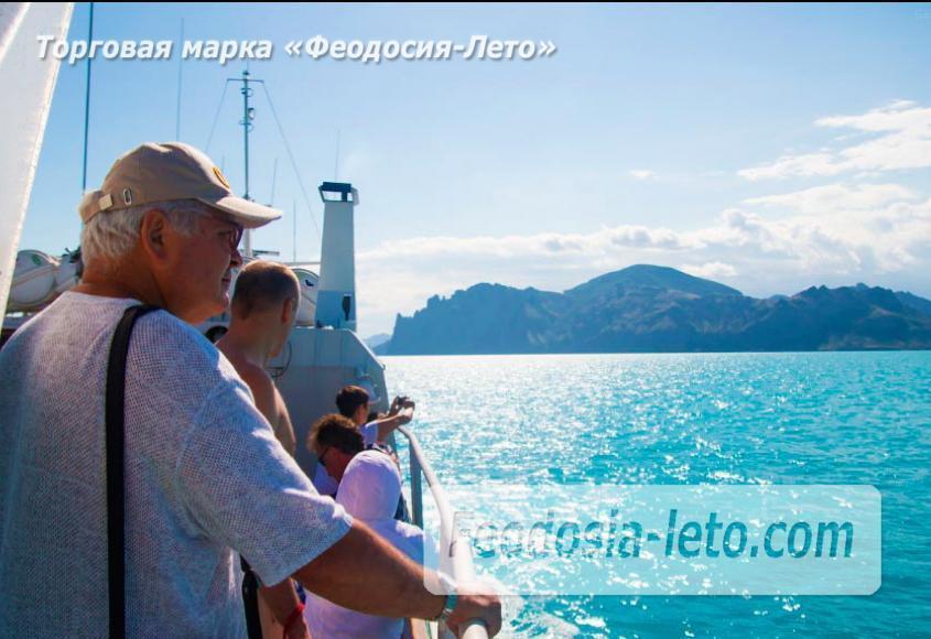 Морские экскурсии в Феодосии - фотография № 7