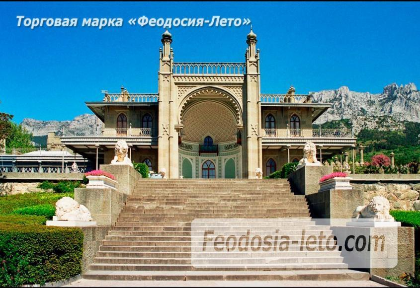 Воронцовский дворец в Алупке - фотография № 9