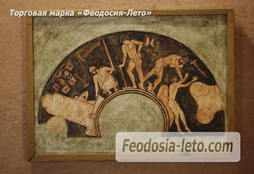 музей города Феодосия - фотография № 9