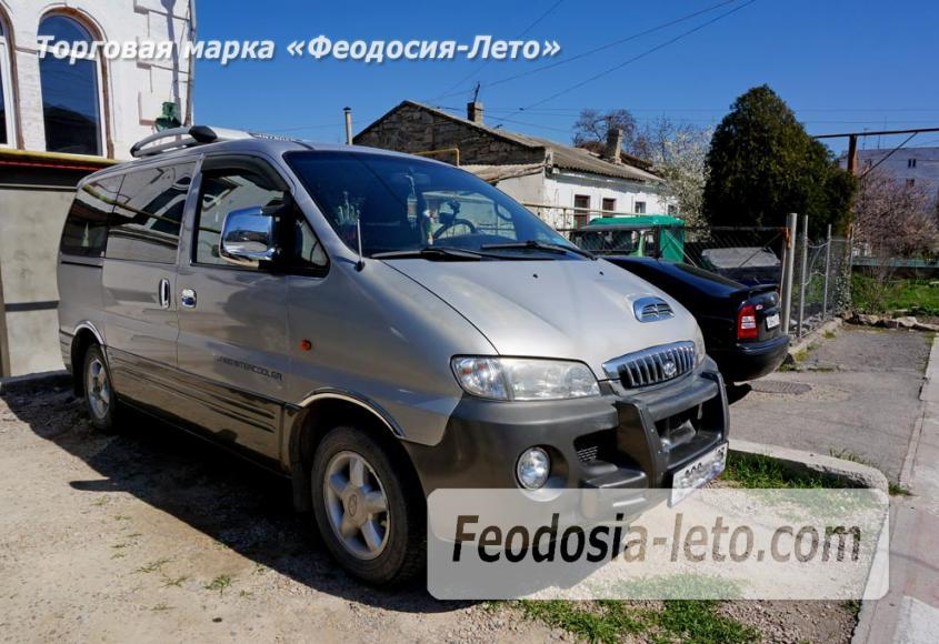 Экскурсии по Крыму из Феодосии на автомобиле - фотография № 3