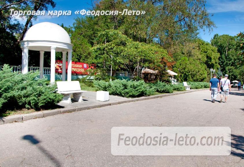 Проспект Айвазовского в г. Феодосия