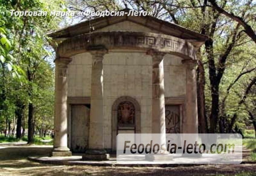 Фотографии города Феодосия - фотография № 12