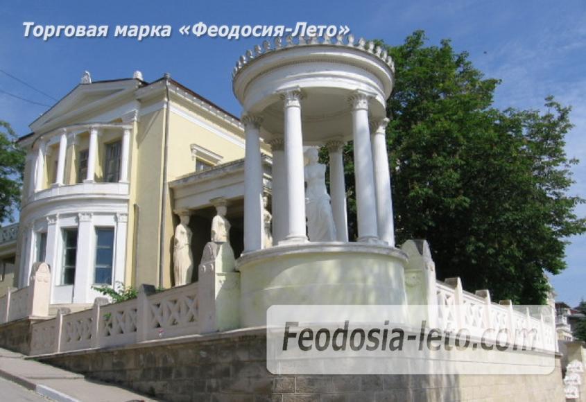 Фотографии города Феодосия - фотография № 17