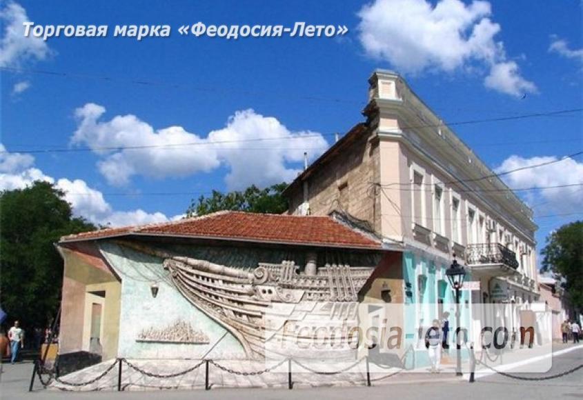 Фотографии города Феодосия - фотография № 28