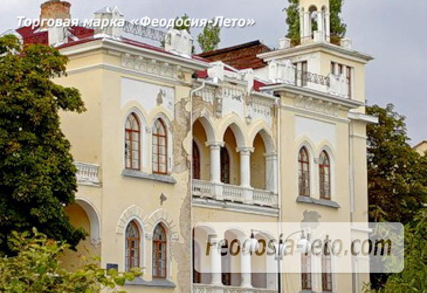 Фотографии города Феодосия - фотография № 33