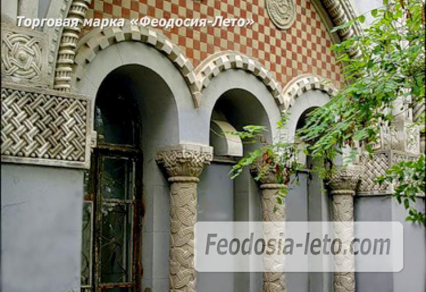Фотографии города Феодосия - фотография № 35