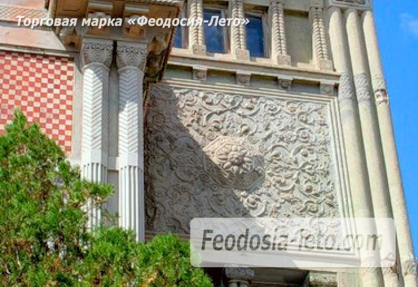 Фотографии города Феодосия - фотография № 41
