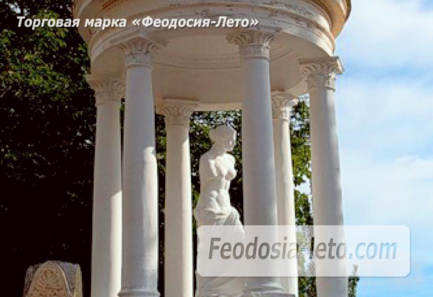 Фотографии города Феодосия - фотография № 47