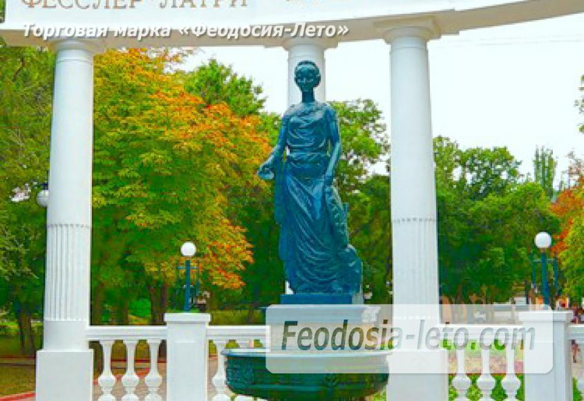 Фотографии города Феодосия - фотография № 48