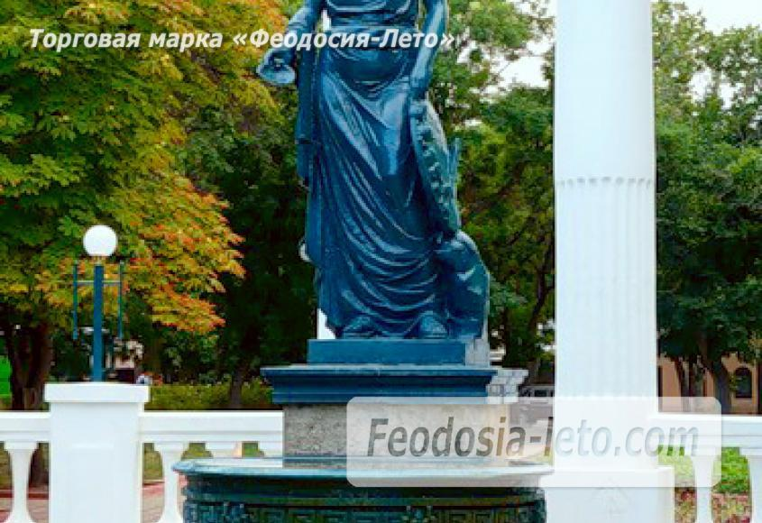 Фотографии города Феодосия - фотография № 49