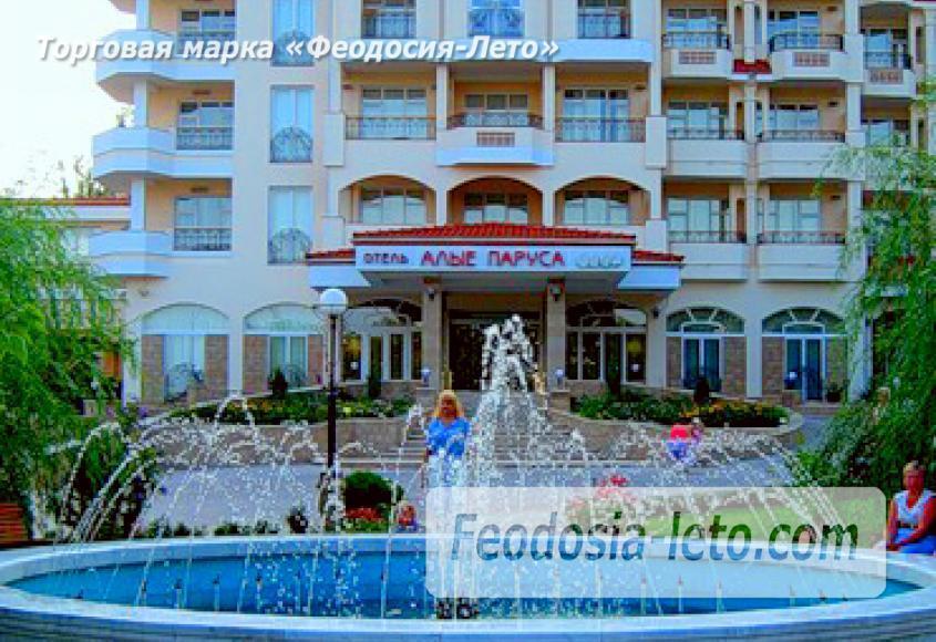 Фотографии города Феодосия - фотография № 52